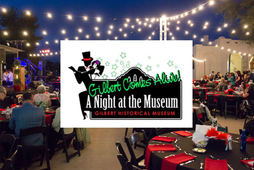 A Night at The Museum Gala